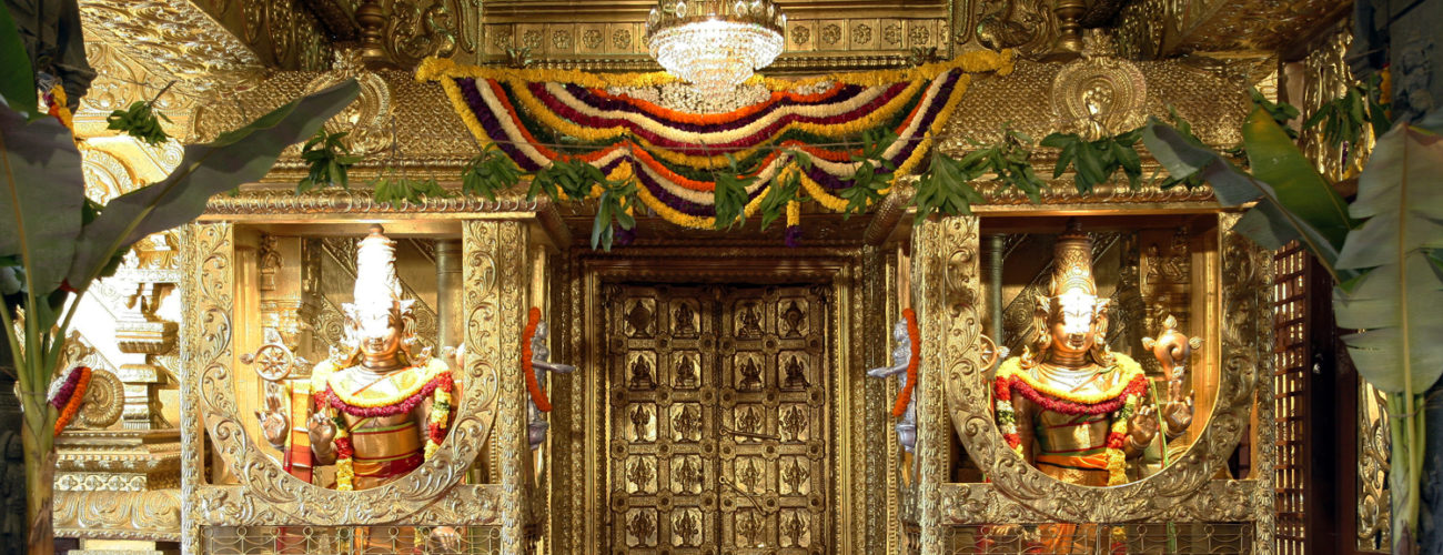 Tirumala Balaji Temple inside Photos
